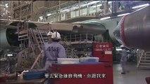 空中情緣03日語中字