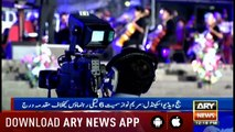 Bulletins ARYNews 1200  18th July 2019