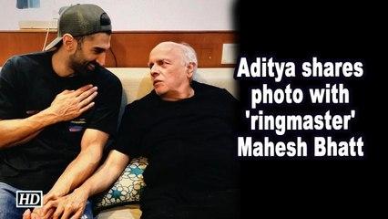 Aditya shares photo with 'ringmaster' Mahesh Bhatt