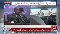 Shahbaz Sharif Blasting press conference after Shahid Khaqan Abbasi arrest   18 July 2019