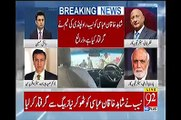Sharif family did the $15bn LNG deal with Qatar and made money out of it, not Khaqan Abbasi - Haroon Rasheed