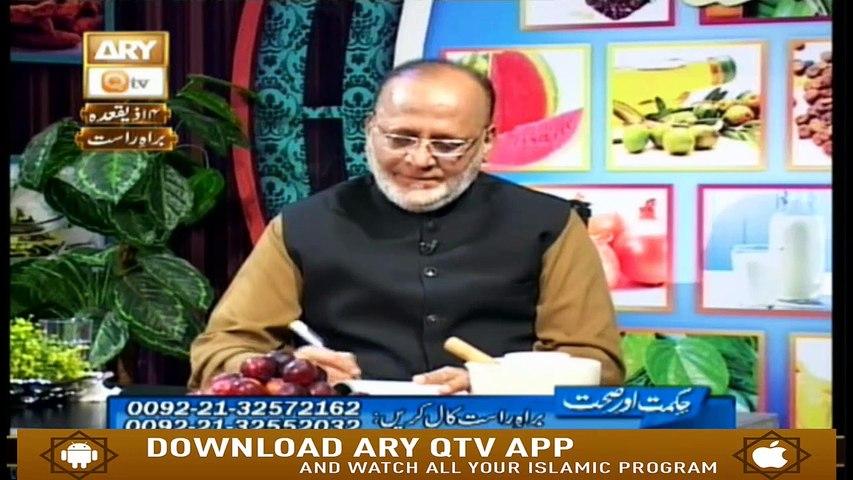 Hikmat Aur Sehat - 18th July 2019 - ARY Qtv