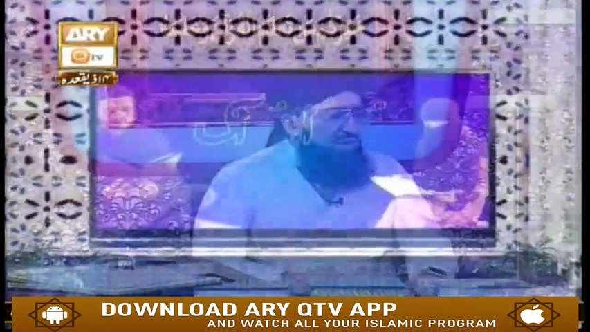 Quran Suniye Aur Sunaiye - 18th July  2019 - ARY Qtv