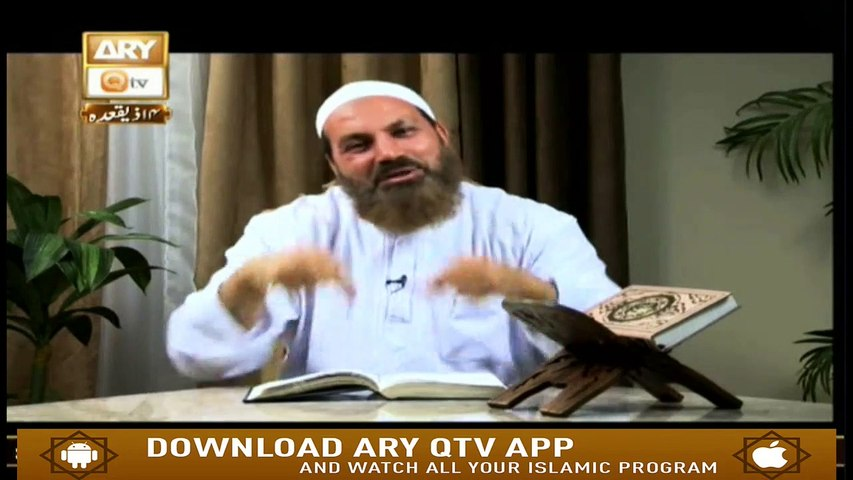 Life of Messenger - 18th July 2019 - ARY Qtv