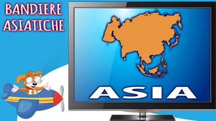 IMPARIAMO L'INGLESE: Bandiere Asia in inglese