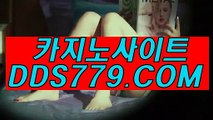 생방송바카라게임☎☏【HHA332닷com】【성바늘따과바노】영상카지노 영상카지노 ☎☏생방송바카라게임
