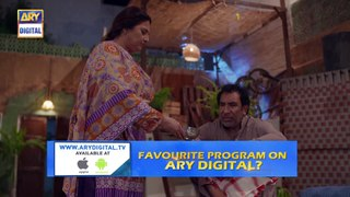 Gul-o-Gulzar | Episode 6 | 18th July 2019