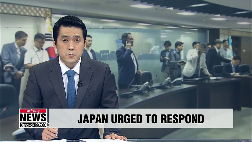 NSC calls on Japan to withdraw its export restrictions, settle dispute diplomatically