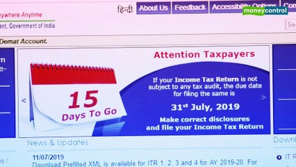 ITR filing: How to file Income Tax Returns for salaried