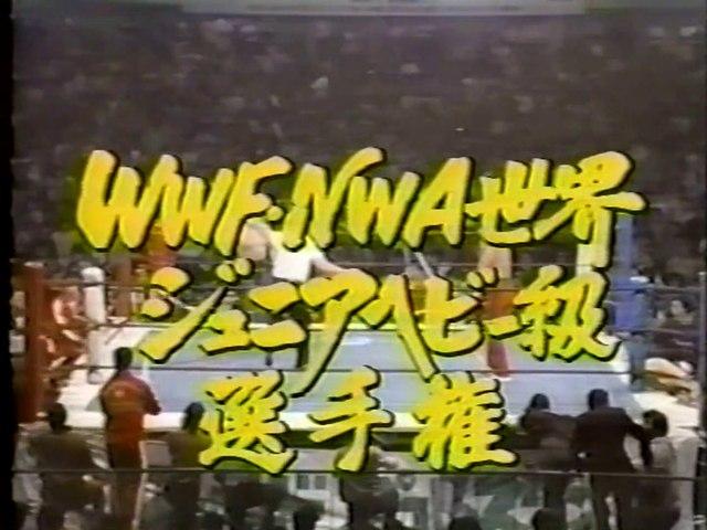 60fps / Tiger Mask (C/V10, C/V1) VS Kuniaki Kobayashi '82.11.4 [WWF & NWA World Jr. Heavyweight Championship]