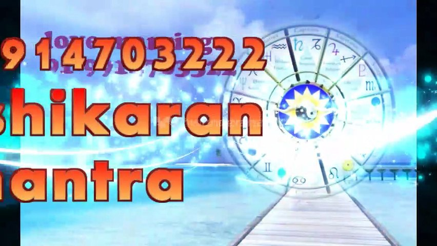 in#( Lucknow )#91 9914703222 lOvE pRoBlem sOLution bAbA ji,IN  punjab