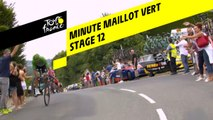 La minute Maillot Vert ŠKODA - Étape 12 - Tour de France 2019