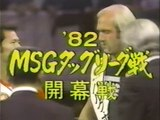 60fps / World Pro-Wrestling ~'82 MSG Tag League Battle Opening Game~ OP '82.11.19