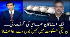 Why PML-N govt closed LNG case ?