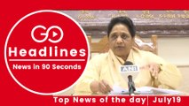 Top News Headlines of the Hour (19 July, 11:00 AM)
