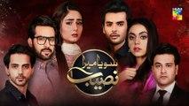 Soya Mera Naseeb Episode #29 HUM TV Drama 18 July 2019