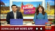 Bakhabar Savera with Shafaat Ali and Madiha Naqvi - 19th - July - 2019