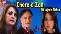 Chera-e-Zan Aik Ajeeb Rishta - Pakistani Telefilm