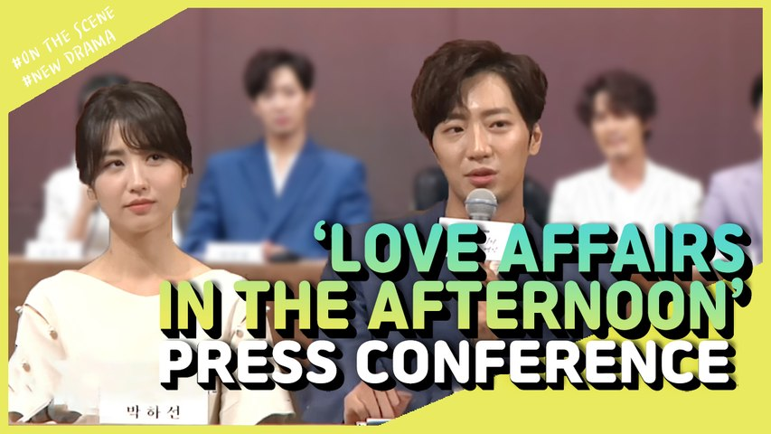 [Showbiz Korea] Park Ha-seon(박하선)'s interview for the drama 'Love Affairs in the Afternoon'