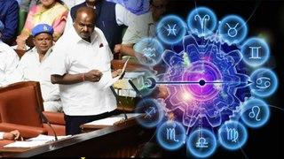 Karnataka Crisis : ಎಚ್ ಡಿ ಕುಮಾರಸ್ವಾಮಿ ಸರ್ಕಾರದ ಬಗ್ಗೆ ಭವಿಷ್ಯ ನುಡಿದ ಜ್ಯೋತಿಷಿ