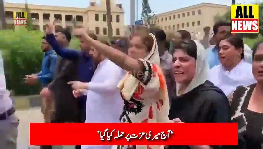 PTI Sindh Leader Dua Bhutto Today video | Nurse in Sindh | PPP | Bilawal Bhutto