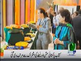 Bulletin 12 PM 19 July 2019 Such TV