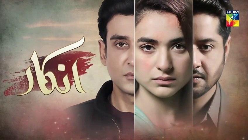 Inkaar Episode 20 HUM TV Drama 22 July 2019