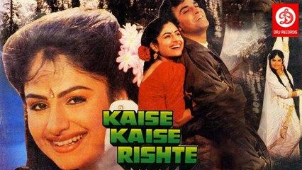 Kaise Kaise Rishte   Hindi Full Movie   Ayesha Jhulka, shahbaz khan, Kiran kumar, shakti kapoor   Bollywood Romantic Movies    DRJ Records