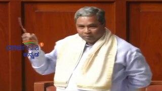 Karnataka Crisis :ಸುಪ್ರೀಂಕೋರ್ಟ್ಗೆ ಅರ್ಜಿ ಸಲ್ಲಿಸುವ ಉದ್ದೇಶವಿಲ್ಲ ಎಂದ ಸಿದ್ದರಾಮಯ್ಯ