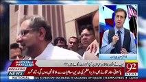 Hard Talk Pakistan With Moeed Pirzada  – 19th July 2019