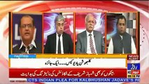 Analysis With Asif – 19th July 2019
