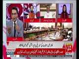 Samsam Bukhari reacts to his removal from Information Minister Punjab