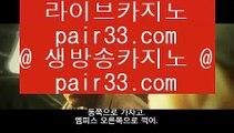 #이한결   해외배팅사이트 (え→ hasjinju.com←え) #화사차   와와게임 (え→ hasjinju.com←え) #이진혁   실전바카라 (え→ hasjinju.com←え) #다나스   토토사이트추천안전놀이터 (え→ hasjinju.com←え) #엑스원   개츠비카지노 (え→ hasjinju.com←え) #이은상   해외직구사이트 (え→ hasjinju.com←え) #볼보xc40   라이브바카라하는곳 (え→ hasjinju.com←え) #기안84
