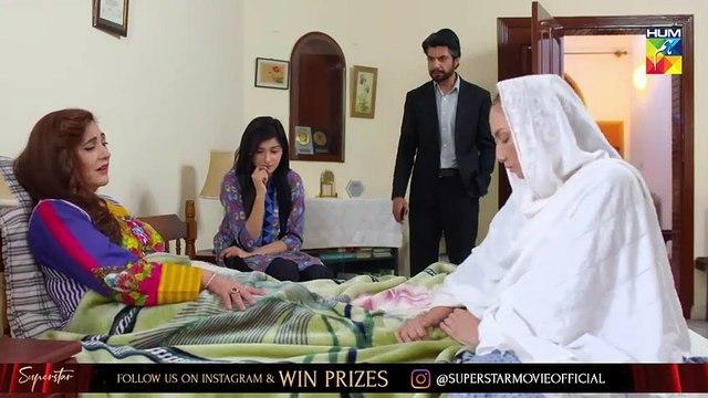 Main Khwab Bunti Hon Episode #10 HUM TV Drama 19 July 2019