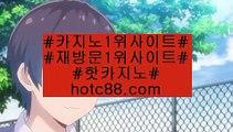 시크릿갤럭시카지노(hotc88.com)시크릿갤럭시카지노