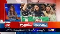 Dr Fiza Akbar exposed corrupt politicians