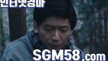 토요경마사이트 •́ (SGM 58.COM) •́