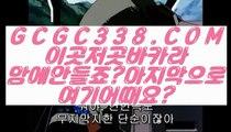 【 온라인카지노 】【바카라방법】 【 GCGC338.COM 】 솔레어카지노 / 솔레어바카라 / 88카지노게임【바카라방법】【 온라인카지노 】