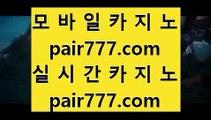 슬롯  ズ 정선카지노 }} ◐ gca13.com ◐ {{  정선카지노 ◐ 오리엔탈카지노 ◐ 실시간카지노 ズ  슬롯