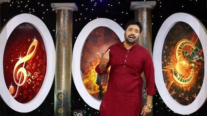 Rasaroop Gill l Rang Rabb De l New Punjabi Song 2019 l Anand Music