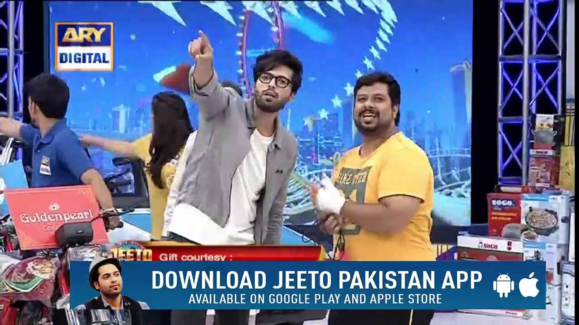 Jeeto Pakistan   Lahore Special   19th July 2019  