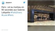 Munis de marteaux, ils dérobent des montres de luxe aux Galeries Lafayette