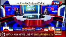 NEWS@9 |  ARYNews | 20 July 2019
