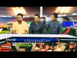 Play Field 20 July 2019 Suchtv