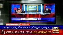 Headlines | ARYNews | 2200 | 20 July 2019