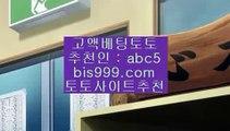 리그1✨실시간당첨파워볼✨실시간분석✨/파트너코드: abc5//bis999.com/✨실시간분석파워볼✨리그1