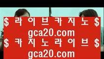 COD카지노  79キ  바카라사이트추천  ⇔ www.hasjinju.com ⇔ 바카라사이트추천   79キ  COD카지노