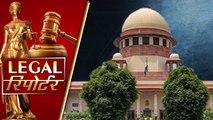 Karnatka पर दखल देने से supreme court ने फिलहाल किया इनकार और दिनभर की Legal News । वनइंडिया हिंदी