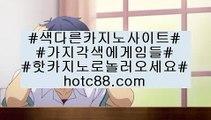 실시간해외배당(hotc88.com)실시간해외배당
