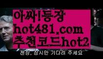   카지노마스터  【 hot481.com】 ⋟【추천코드hot2】인터넷카지노-[[[ねね hot481 추천코드hot2 ねね]]인터넷바카라  카지노마스터  【 hot481.com】 ⋟【추천코드hot2】